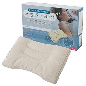 枕 まくら ピロー 東京西川 睡眠博士(ふつう)首肩フィット 正規品