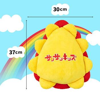 サンサンキッズサンサンキッズtvぬいぐるみグッズおもちゃ約横30cm×高さ約37cm