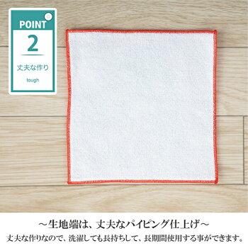 サンサンキッズタオルハンカチ今治キャラクター16×16cm今治産日本製正規品