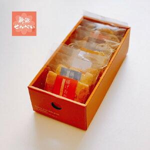 【新浜せんべい9色セレクトボックス】御年賀 成人式 内祝 カラフルな引き出し式の箱に、9種類のおせんべいと選べるメッセージシール付き