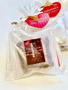 【揚げおかき 塩ショコラ&ホワイトショコラセット】期間限定 ベルギークーベルチュールチョコレートと揚げ塩おかきの甘さと塩味の絶妙なハーモニー。バレンタイン用