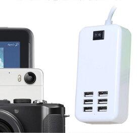 【再入荷限定!100個】 USB充電器 ホワイト アダプタ 6ポート/30W/4A