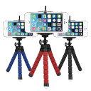 【送料無料】 三脚 スマホスタンド カメラスタンド 可動式 カラフル くねくね スマホ スマートフォン iPhone アンドロイド エクスペデ…