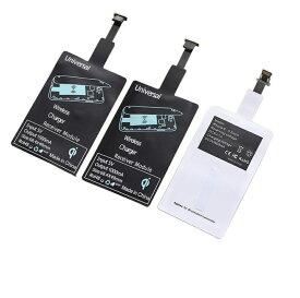 【2個セット】 ワイヤレス充電レシーバー Qi 無接点 Type-C Micro USB iPhone 対応