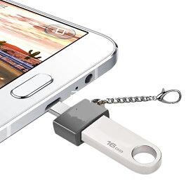 【ホルダー付き】 変換アダプタ メタリック OTG USB 3.0 to Type-C MicroUSB