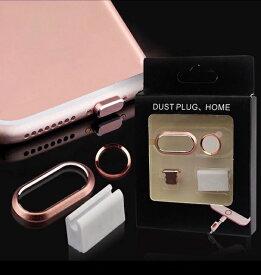iPhone ホーム ボタン シール カメラ レンズ 防塵 カバー セット 指紋認証 プロテクター iPhone7 iPhone7s iPhone7Plus iPhone7sPlus iPhone8 iPhone8Plus 送料無料
