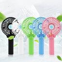 扇風機 ミニ ハンディタイプ 全5色 USB 卓上 うちわ