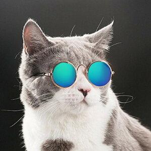 サングラス ペット用 猫 子犬用 猫用メガネ 猫用サングラス ペット用サングラス ペットグッズ ねこ ネコ アクセサリー 撮影 人気 流行 トレンド おしゃれ プレゼント ギフト youtube インスタ