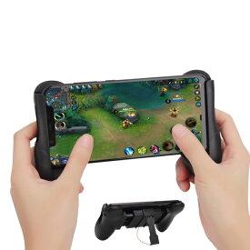 コントローラ iPhone Android Xperia 対応 ゲームパッド グリップ スマホ ジョイスティック スマホ用ゲームパッド 格闘 アクション シューティング 送料無料