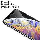 iPhone11 ガラスフィルム 保護フィルム スマホケース 素材 防塵 iPhone 11 iPhone11Pro Pro Max 送料無料