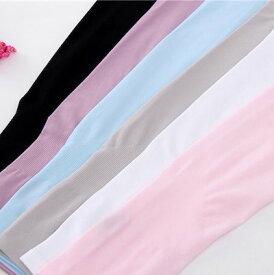 アームカバー 涼感 ひんやり UV カット 紫外線 対策 韓国 ファッション 男女兼用 アーム レッグ カバー 日焼け 夏 アイス 送料無料