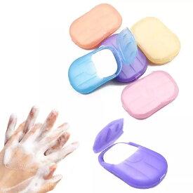 紙石鹸 ペーパーソープ 200枚入り 石鹸 除菌 ウイルス 対策 予防 旅行 学校 アウトドア 釣り 携帯 手洗い 送料無料