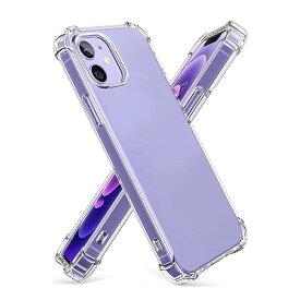 iPhone12 スマホケース コーナー 強化 ガード エア クッション シリコン 素材 防塵 iPhone 12 iPhone11Pro Pro Max 送料無料 ストラップホール付