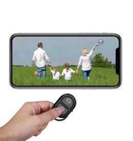 3個セット シャッター リモコン bluetooth カラフル ワイヤレス セルカ棒 三脚 対応 スマートフォン スマホ iPhone Xperia Samsung Huawei android 送料無料