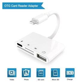 iPhone カードリーダー 4in1 SD USB TF カード カメラ キーボード iPad 送料無料