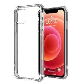 iPhone13 スマホケース コーナー 強化 ガード エア クッション シリコン 素材 防塵 iPhone 13 iPhone13Pro Pro Max 送料無料 ストラップホール付