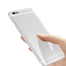 iPhone 6 ケース 透明 クリア シリコン 防塵 衝撃 アイフォン プラス スマートフォン スマホケース iPhoneケース iPhone6 iPhone6s iPhone6Plus iPhone6sPlus 送料無料