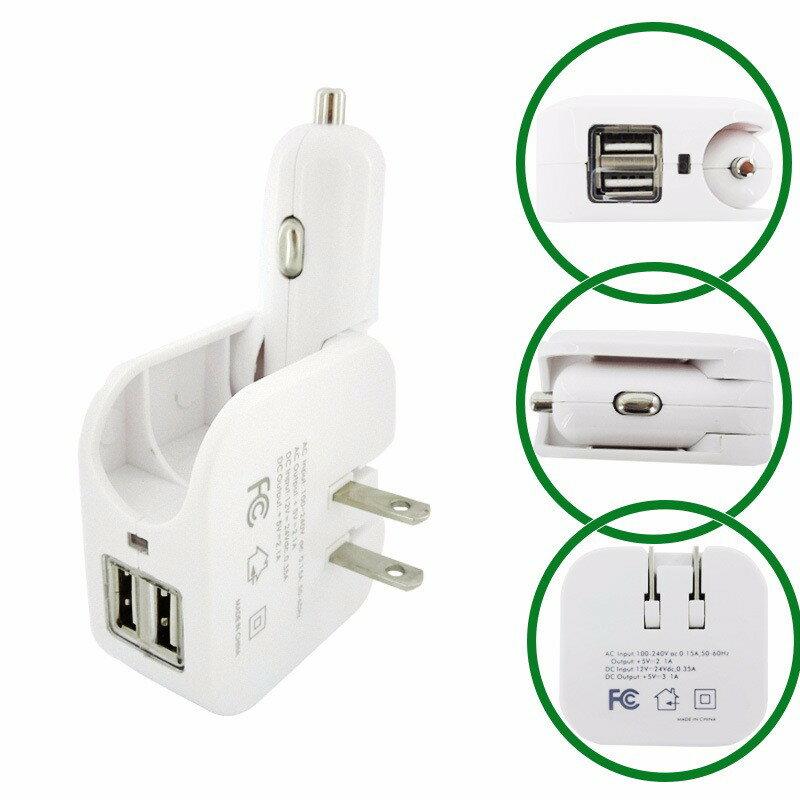 【送料無料】急速充電 AC DC シガー ソケット アダプタ 2ポート 車載 コンセント USB Android Xperia iPhone iPad iPod
