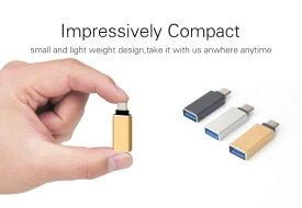 変換アダプタ OTG USB Type-A to Type-C アルミニウム製
