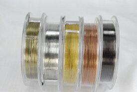 パーツ  ハンドメイド  ステンレス ワイヤー 0.3 − 0.4mm 10m 5色