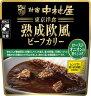 東京洋食 熟成欧風ビーフカリー ローストオニオンの…