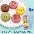 【3歳女の子】入園祝いのプチギフト!可愛いお菓子のおすすめは?