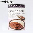 調理缶詰 ハヤシビーフ缶【ハヤシビーフ缶詰】