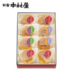 うすあわせ 8コ入【新宿中村屋 父の日 感謝 喜ぶ 嬉しい ギフト プレゼント 2020 職場 会社 大量 個包装 小分け 引越し 引っ越し 挨拶 和菓子 焼き菓子 スイーツ お菓子 詰め合わせ 贈答 プチ