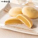 月の菓 15コ入【新宿中村屋 感謝 喜ぶ 嬉しい ギフト プレゼント 2020 手土産 和菓子 焼き菓子 スイーツ お菓子 詰め…
