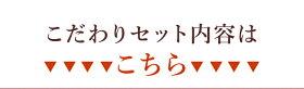 新宿中村屋民族レストラン6個入レトルトカレー民族レストラン6個入【送料無料お歳暮ギフト御歳暮2020年お年賀レトルトカレー詰め合わせ贈答お祝いのしプレゼントスパイスインド高級東京新宿中村屋インドカレーcurry】