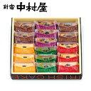 アイリッシュケーキ 16コ入【お中元 御中元 父の日 洋菓子 焼き菓子 スイーツ お菓子 詰め合わせ 詰合わせ 詰合せ 個…