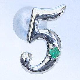 エメラルド 5月誕生石 ピンブローチ K18WG ホワイトゴールド ラッキーナンバー5 ピンズ タイニーピン ラペルピン 送料無料