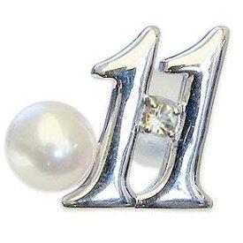 真珠 パール ブローチ ラッキーナンバー11 タイニーピン ホワイトゴールド ベビーパール 11月誕生石 インペリアルトパーズ 送料無料