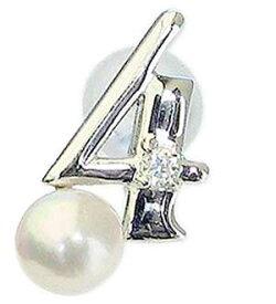 真珠パールブローチ メンズ ペンダント ラッキーナンバー4 タイニーピン ホワイトゴールド ベビーパール 4月誕生石 ダイヤモンド 送料無料