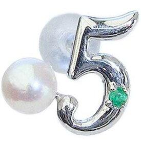 真珠 パール ブローチ 真珠 パール ラッキーナンバー5 タイニーピン ホワイトゴールド ベビーパール 5月誕生石 エメラルド 送料無料