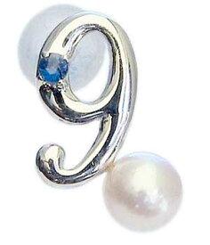真珠 パール ブローチ 真珠 パール ラッキーナンバー9 タイニーピン ホワイトゴールド ベビーパール 9月誕生石 サファイヤ 送料無料