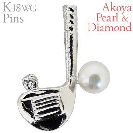 ラペルピン ピンズ ゴルフ クラブ ドライバー あこや本真珠 3.5-4mm ダイヤモンド K18 ホワイトゴールド メンズ バレンタイン