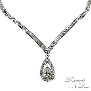 ダイヤモンドネックレス 贈り物 ネックレス 贈り物 ダイヤモンド ペアシェイプ 2.004カラット ラウンドカット 合計1.65カラット プラチナ Pt900一点限り 送料無料 カジュアル