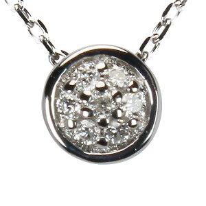 ネックレス ダイヤモンド ホワイトゴールド k18 k18 18金 ネックレス プチネックレス ダイヤ 0.02ct ペンダント 品質保証書付き ケース付き 送料無料 ラッピング無料 4月誕生石 プレゼント 誕生