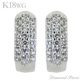 ピアス 中折れフープタイプ 44石 パヴェ ダイヤモンド K18ホワイトゴールド レディース