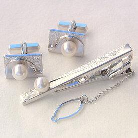メンズ 2点セット アコヤ本真珠 タイピン タイバー カフス パール ピンク系 7mm SV シルバー