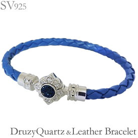 ブレスレット 牛革 編み込み 青色 花型 マグネット留め ドゥルージー ブルー SVシルバー925 メンズ 父の日 バレンタイン