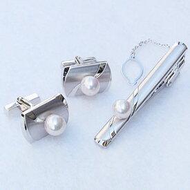 真珠 パール タイバー カフス セット あこや本真珠 7-7.5mm メンズ