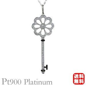 ペンダントネックレス 鍵モチーフ フラワーキーヘッド ダイヤモンド PT900プラチナ レディース