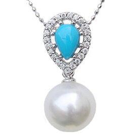 ネックレスペンダント 南洋真珠パール K18ホワイトゴールド ターコイズ トルコ石 ダイヤモンド