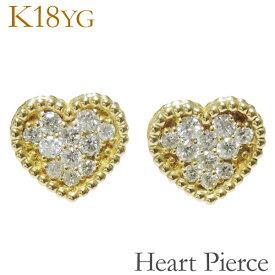 ピアス スタッド heart はーと ハート モチーフ 0.22ct ダイヤモンド K18イエローゴールド レディース