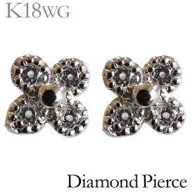 ダイヤモンド ピアス K18ホワイトゴールド 0.08ct スタッド プチかわいい フラワー 花型 四つ葉のクローバー レディース ダイヤ プレゼント 贈答 ジュエリー 保証書付 送料無料