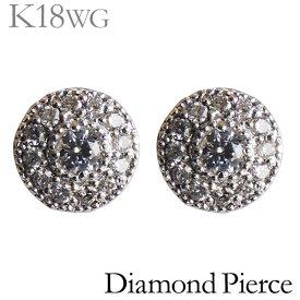 ダイヤモンド ピアス K18ホワイトゴールド 0.12ct 円形 スタッド 可愛い プチ フラワーイメージ レディース ダイヤ プレゼント 贈答 ジュエリー 保証書付 送料無料