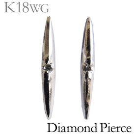ダイヤモンド ピアス K18ホワイトゴールド 0.02ct スタッド 可愛い 紡錘 楕円 種型 レディース ダイヤ プレゼント 贈答 ジュエリー 保証書付 送料無料