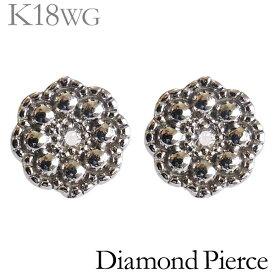 ダイヤモンド ピアス K18ホワイトゴールド 0.04ct スタッド プチ 可愛い フラワー型 レディース ダイヤ プレゼント 贈答 ジュエリー 保証書付 送料無料